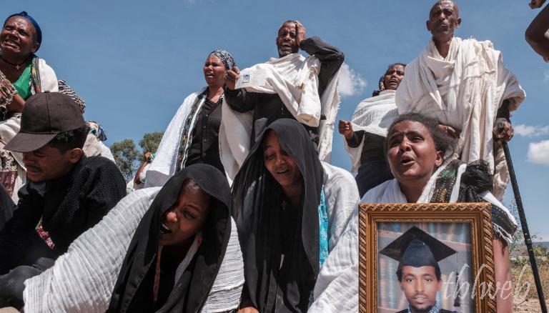 เอธิโอเปียกำลังทำสงคราม